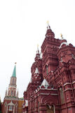 Red Square in Moscow Russia. The Famous Red Square in Moscow Russia Stock Photography