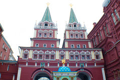 Red Square in Moscow Russia. The Famous Red Square in Moscow Russia Stock Photos