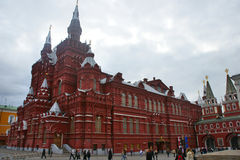 Red Square,Moscow,Russia stock image