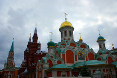 Red Square, Moscow, Russia stock photography