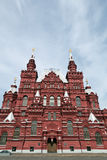 Red square in Moscow, Russian federation Royalty Free Stock Photos