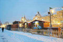 Red Square in Moscow at snowstorm. Christmas decoration. Stock Photo