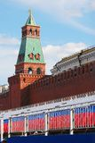 Red Square, Moscow Stock Photo