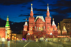 The Red Square in Moscow Stock Image