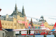 Red Square in Moscow in winter Royalty Free Stock Images