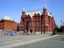 Red square museum. Close Moscow Kremlin. Russia Stock Photos