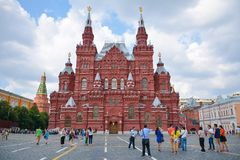 Red Square. People on Red Square, Moscow, Russia Royalty Free Stock Photo