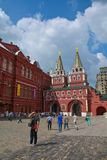 Red Square. People on Red Square. Moscow, Russia Royalty Free Stock Photo