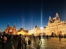 Red square vibes stock images