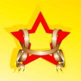 Star  and ribbon. Red star and ribbon vector Royalty Free Stock Photo