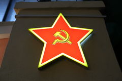 Red Star - symbol of the Soviet Union Stock Image