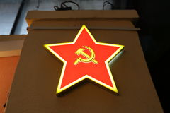 Red Star - symbol of the Soviet Union Royalty Free Stock Images