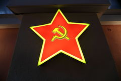 Red Star - symbol of the Soviet Union Stock Photography