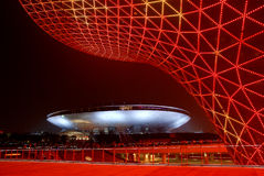 RED SUN VALLEYS IN THE 2010 SHANGHAI EXPO Royalty Free Stock Image