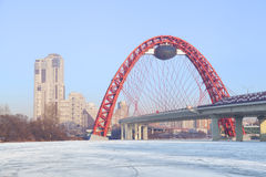 Red suspension bridge, Moscow, Russia Royalty Free Stock Images