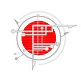 Red symbol Royalty Free Stock Photo