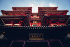 Red Temple Royalty Free Stock Photography