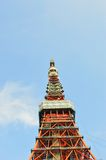 The red Tokyo Tower, Japan Royalty Free Stock Photo