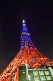 The red Tokyo Tower at night, Japan Royalty Free Stock Photo
