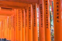 Red Tori Gate at Fushimi Inari Shrine in Kyoto, Japan. Royalty Free Stock Image