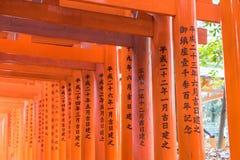 Red Tori Gate at Fushimi Inari Shrine in Kyoto, Japan. Royalty Free Stock Photo
