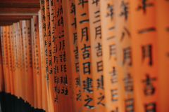Red Tori Gate at Fushimi Inari Shrine in Kyoto, Japan, selective focus, soft focus and blur image stock photography