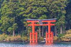 Red Torii gate. Stock Images