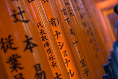 Red Torii Royalty Free Stock Images