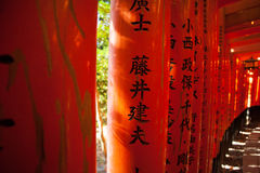 Red Torii Royalty Free Stock Photography