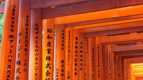 Red torii shrine at Fushimi Inari temple, Kyoto Japan Royalty Free Stock Images