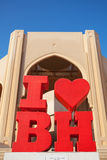 Red touristic label with text I love Bahrain Royalty Free Stock Photo