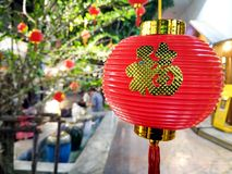 Red Traditional Lantern with stock photo