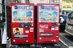 Red vending automatic machine for people buy soft drink at pubic Royalty Free Stock Images