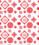Red and white Chinese seamless pattern Stock Image