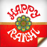 Red and white Happy Rakhi greeting card Stock Photos