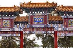 Red White Ornate Gate Summer Palace Beijing China Royalty Free Stock Image