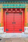 Red wooden door at the Forbidden City Beijing Stock Photography