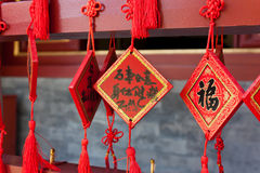 Red Wooden Prayer Pendants, Beihai Park, Beijing. Many hanging wood pendants in Beihai Park Royalty Free Stock Photo