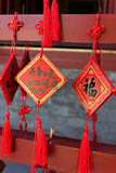 Red Wooden Prayer Pendants. Many hanging wood pendants in Beihai Park, Beijing Stock Photo