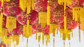 Red And Yellow Chinese Lanterns Royalty Free Stock Image