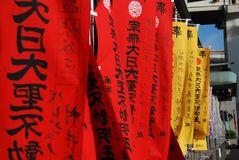 Flags with Japanese sign. Red and yellow flags with Japanese kanji letters and symbols Stock Images