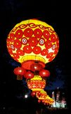 Red and Yellow Traditional Japanese Lanterns Royalty Free Stock Image