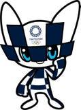 Redaktörs- - officiell maskot för Tokyo 2020 OS royaltyfri illustrationer