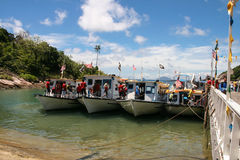 Redang de Pulau, Malaisie Image libre de droits