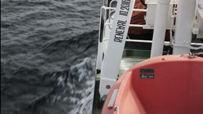 Reddingsboot Timelapse stock footage