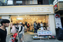 Redeye shop in Seoul Stock Photos