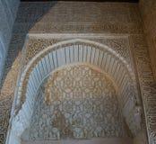 Średniowieczna arabska sztuka Obraz Royalty Free