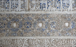 Średniowieczna arabska sztuka przy Alhambra Zdjęcia Royalty Free