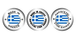 ` Redondo de la etiqueta hecho en el ` de Grecia con la bandera Imagen de archivo libre de regalías
