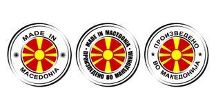 ` Redondo de la etiqueta hecho en el ` de Macedonia con la bandera y el sol de Vergina Fotografía de archivo libre de regalías